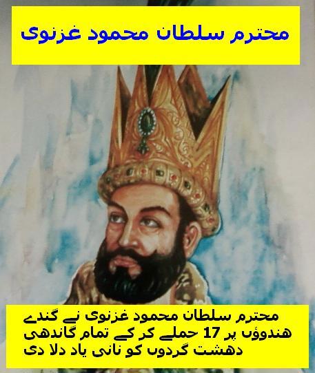 نرخ کرایه تی در سال 96در تمام مسیر پایتخت Islamic Mujahideens - Mohtaram Sultan Mahmood Ghaznavi - سلطان محمود غزنوی Islamic Heroes --------------------------------------