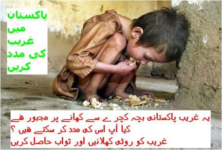 Impoverished child eats waste food-1