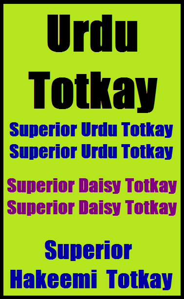 Widget_Urdu Totkay_English